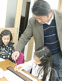 木曽川町のそろばん教室「ワカールそろばん教室」