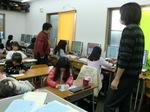 玉ノ井校の画像