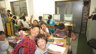 新玉ノ井教室授業開始の画像
