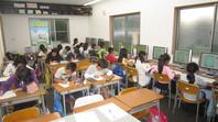 新玉ノ井教室 A教室の画像